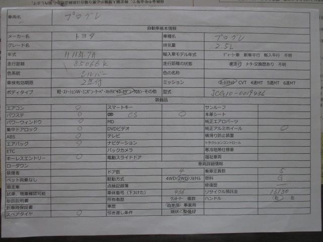 IMG_2454[1]